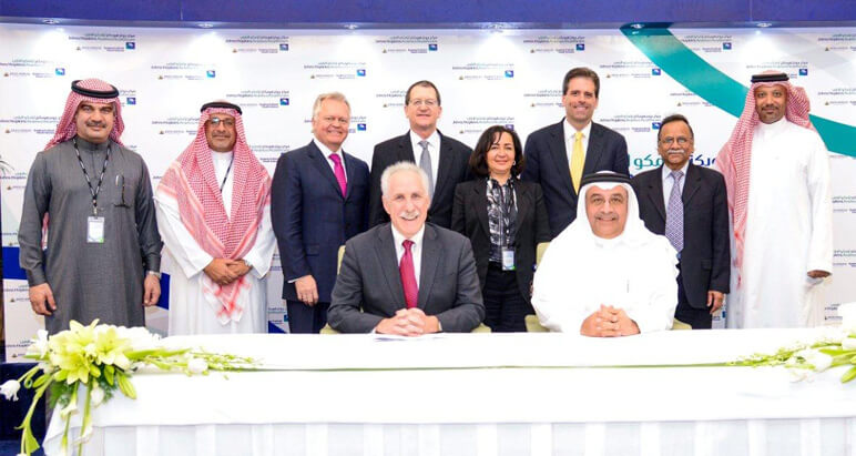 Photo of Press Conference of Inauguration of Aramco Healthcare