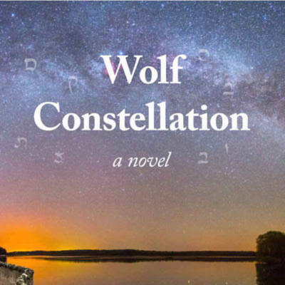Wolf Constellation by Lauren Small