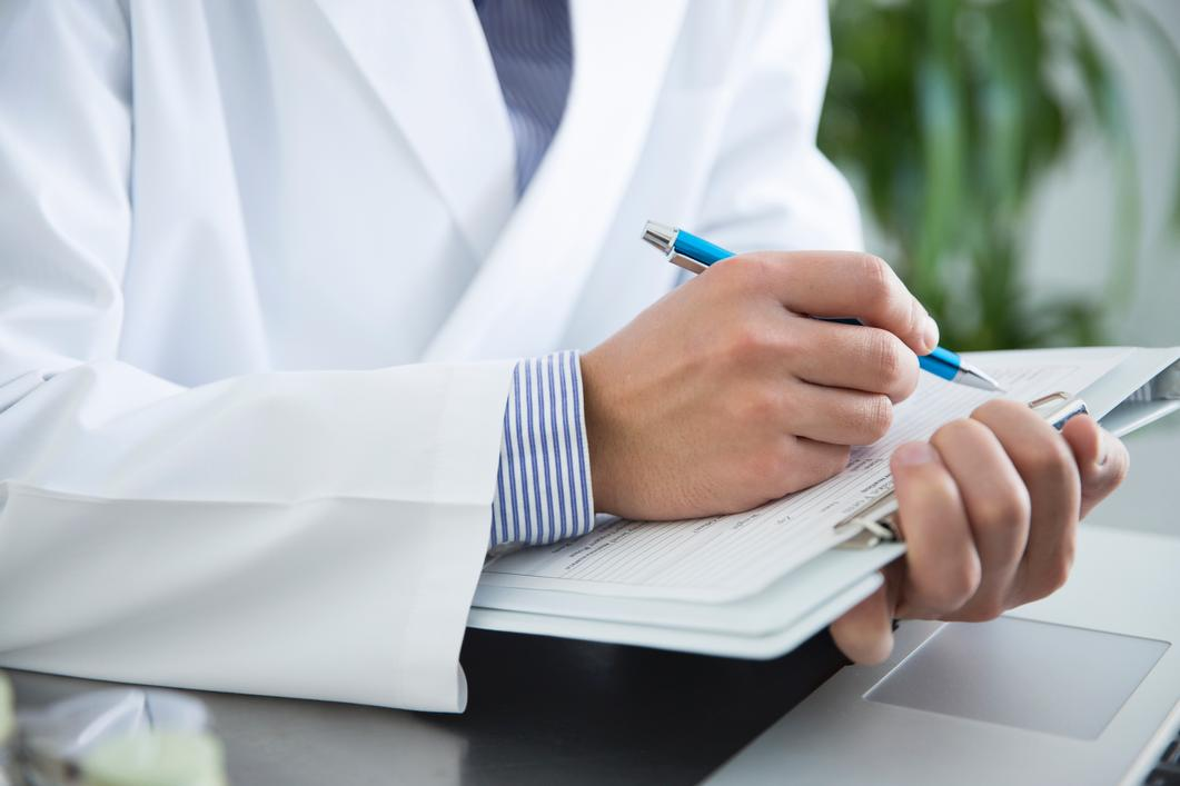 Best Practices to Improve Reporting of Patient Concerns