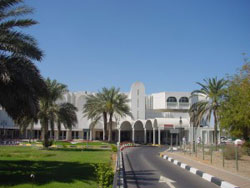 Tawam Hospital: Johns Hopkins Medicine International