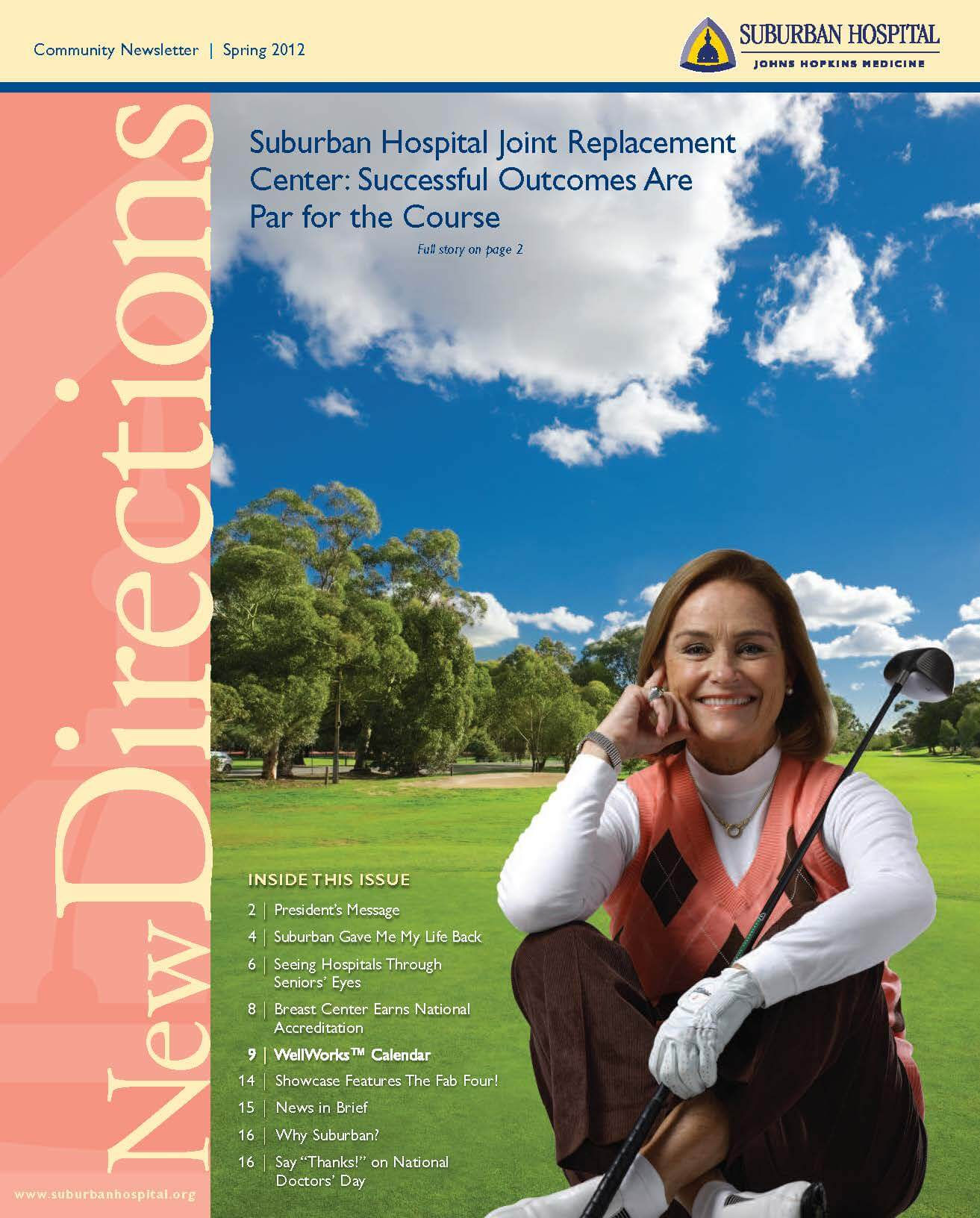 2012 spring issue cover